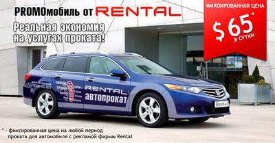 Автомобили бизнес-класса стали доступнее!