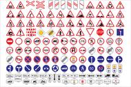 Правила дорожного движения - Главное