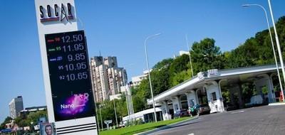 Снижение цен на бензин в Украине!