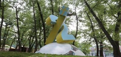 Открытие памятника шведским фанатам в Киеве!