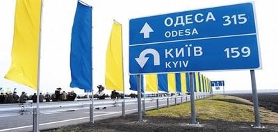 Согласно распоряжению Кабмина, трасса Киев-Одесса будет расширена до шести полос!