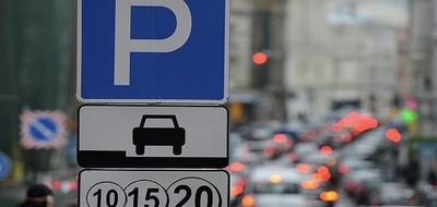 Кабмин объявил новые правила парковки!