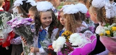 Как пройдет празднование 1 сентября в Киеве?