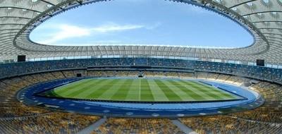 Киев будет принимать матч Украина - Франция.