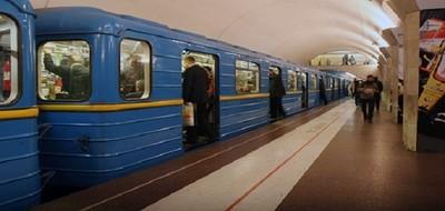 Киевское метро будет работать на час дольше.