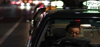 Новое такси в Токио: теперь невозможно забыть вещи в авто!