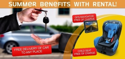 Summer benefits with RENTAL!