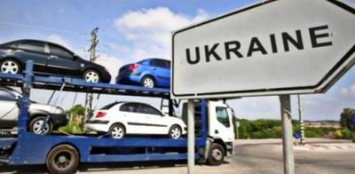 Импорт автомобилей в Украину возрос