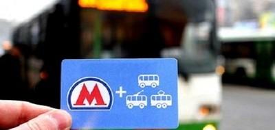 Один билет на все виды транспорта: мечты или реальность?