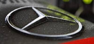 Mercedes-Benz разработал новую марку автомобилей
