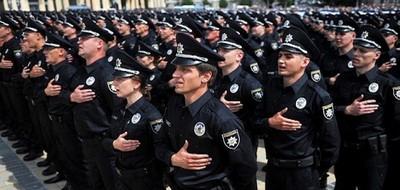 В Украине запустят проект по реформированию полиции