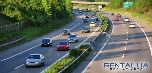 Украина будет строить международную автотрассу?