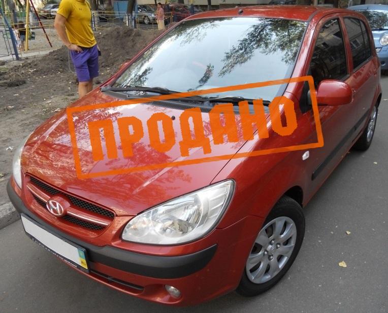 Hyundai Getz 1,4 / 2008