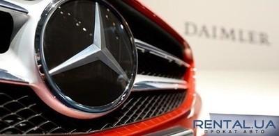 Mercedes-Benz повертаються на базу