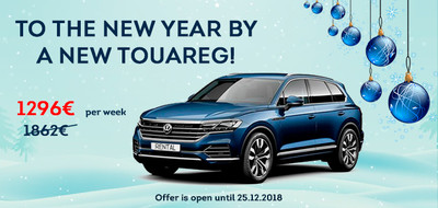 USHER In the New Year on new TOUAREG!