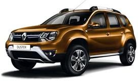 Прокат Renault Duster в Одессе